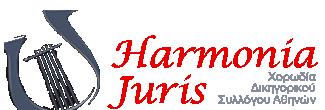 Harmonia Juris Λογότυπο